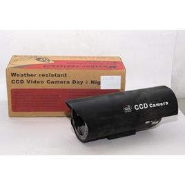 CCTV видеокамера QH-NW451-P