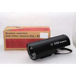 CCTV видеокамера QH-NW456