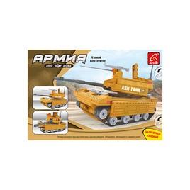 Игровой конструктор Ausini 22504 АРМИЯ