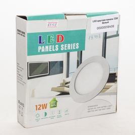 LED круглая панель 12W белый