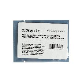 Чип Europrint HP CF410A