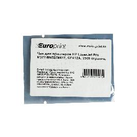 Чип Europrint HP CF412A