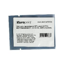 Чип Europrint HP CF413A