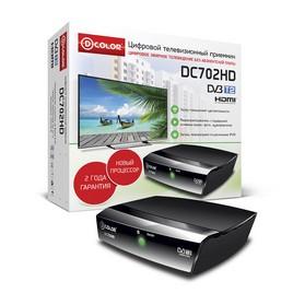 Цифровой телевизионный приёмник D-Color DC702HD