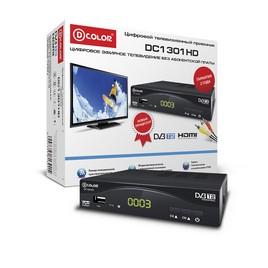 Цифровой телевизионный приёмник D-Color DC1301HD