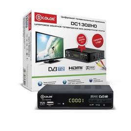 Цифровой телевизионный приёмник D-Color DC1302HD