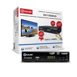 Цифровой телевизионный приёмник D-Color DC1002HD