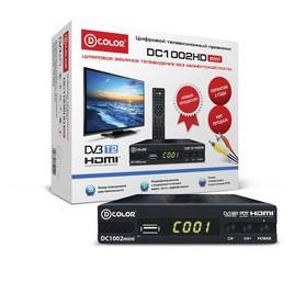 Цифровой телевизионный приёмник D-Color DC1002 mini