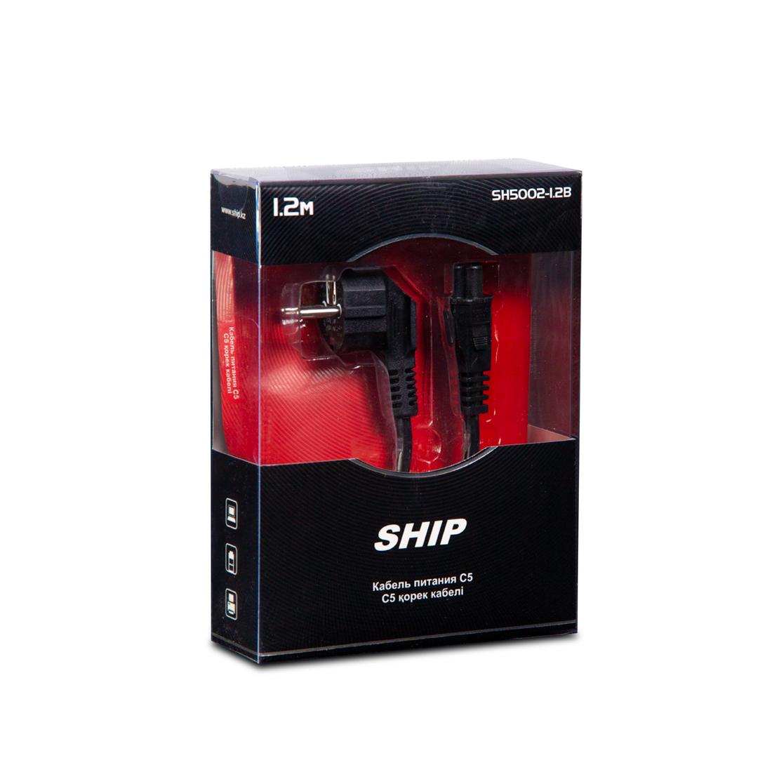 Кабель питания С5 SHIP SH5002-1.2B