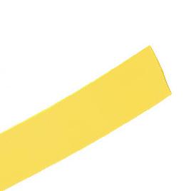 Трубка термоусаживаемая Deluxe DRS 6/3 желтая
