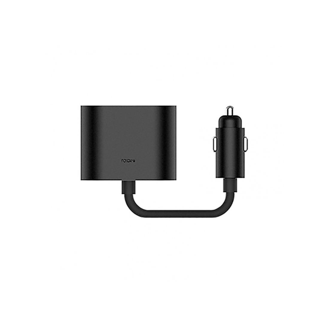 Разветвитель АЗУ Xiaomi Mi Roidmi Dual Port Converter Чёрный