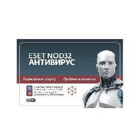 Антивирус Eset NOD32 продление лицензии или новая лицензия на 1 год