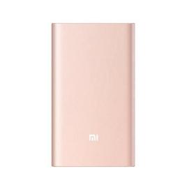 Портативное зарядное устройство Xiaomi Mi Power Bank 10000mAh Pro Розовый