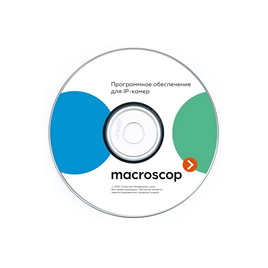 Программное обеспечение MACROSCOP