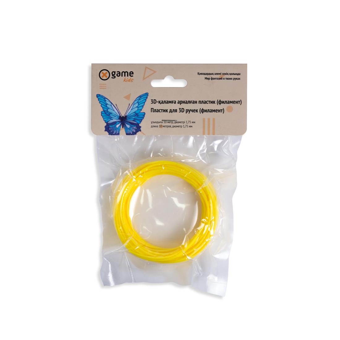 Филамент (нить) для 3D ручки Желтый PLA 10м.