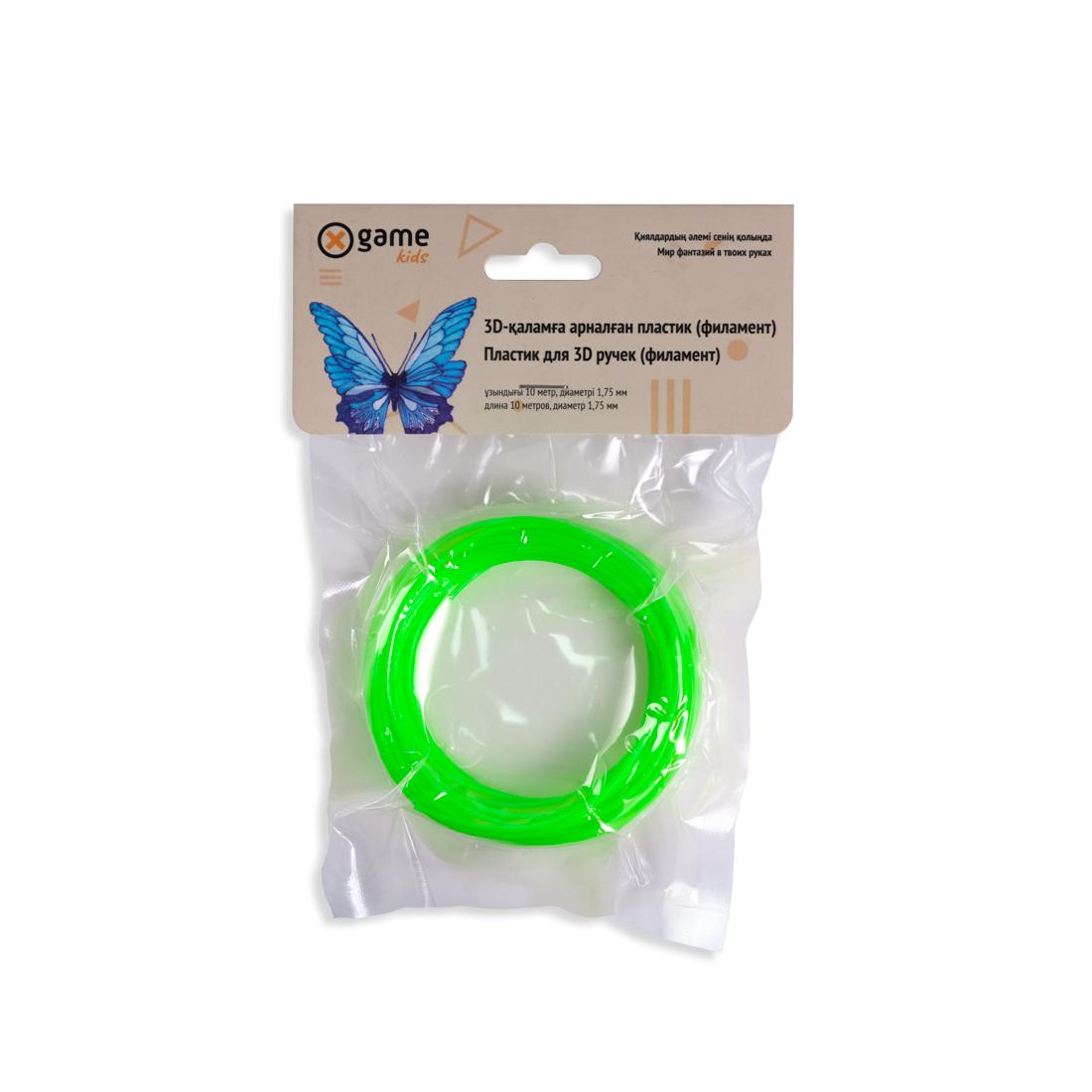 Филамент (нить) для 3D ручки Зеленый PLA 10м.