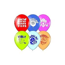 Воздушные шарики 1111-0033 30 шт. в упаковке