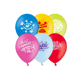 Воздушные шарики 1111-0035 (1111-0805) 30 шт. в упаковке