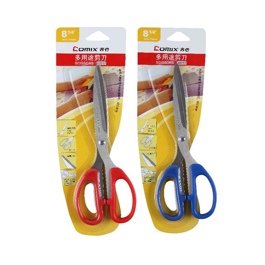 Ножницы канцелярские Comix B2717, 208 мм.(8 1 / 4