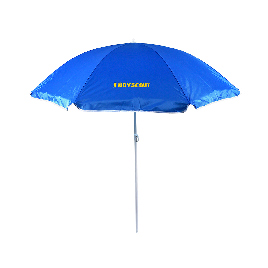 Зонт солнцезащитный BOYSCOUT 61068