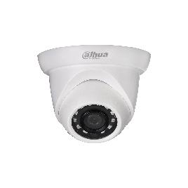 Купольная сетевая камера Dahua DH-IPC-HDW1230SP-0280B-S2