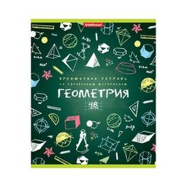 Тетрадь общая ученическая ErichKrause® К доске!, Геометрия, 48 листов, клетка