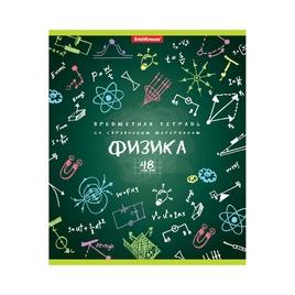 Тетрадь общая ученическая ErichKrause® К доске!, Физика, 48 листов, клетка