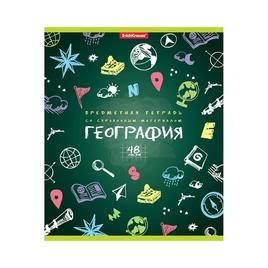 Тетрадь общая ученическая ErichKrause® К доске!, География, 48 листов, клетка