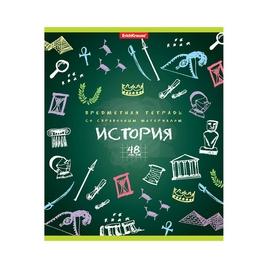 Тетрадь общая ученическая ErichKrause® К доске!, История, 48 листов, клетка