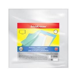 Обложки пластиковые ErichKrause® универсальные, с клеевым краем, 212х395мм, 0.05 мм (пакет 10 обл.)