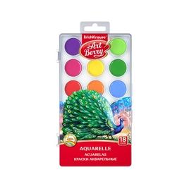 Краски акварельные ArtBerry® с УФ защитой яркости, коробка 18 цветов, ассорти