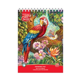 Альбом для рисования на спирали ArtBerry® Попугай, А4, 20 листов, микроперфорация