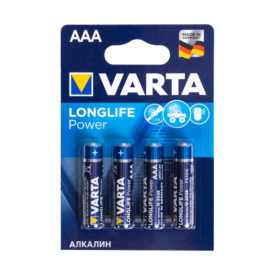 Батарейка VARTA Long Life Power Micro 1.5V - LR03 /  AAA (4 шт) (4903) <4903-4>.