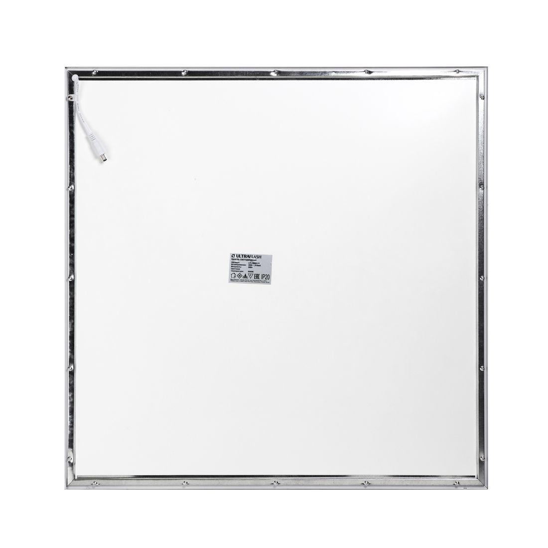 Ультратонкая LED панель Ultraflash LTL-6060-11 (13551) (36Вт., 6500К)