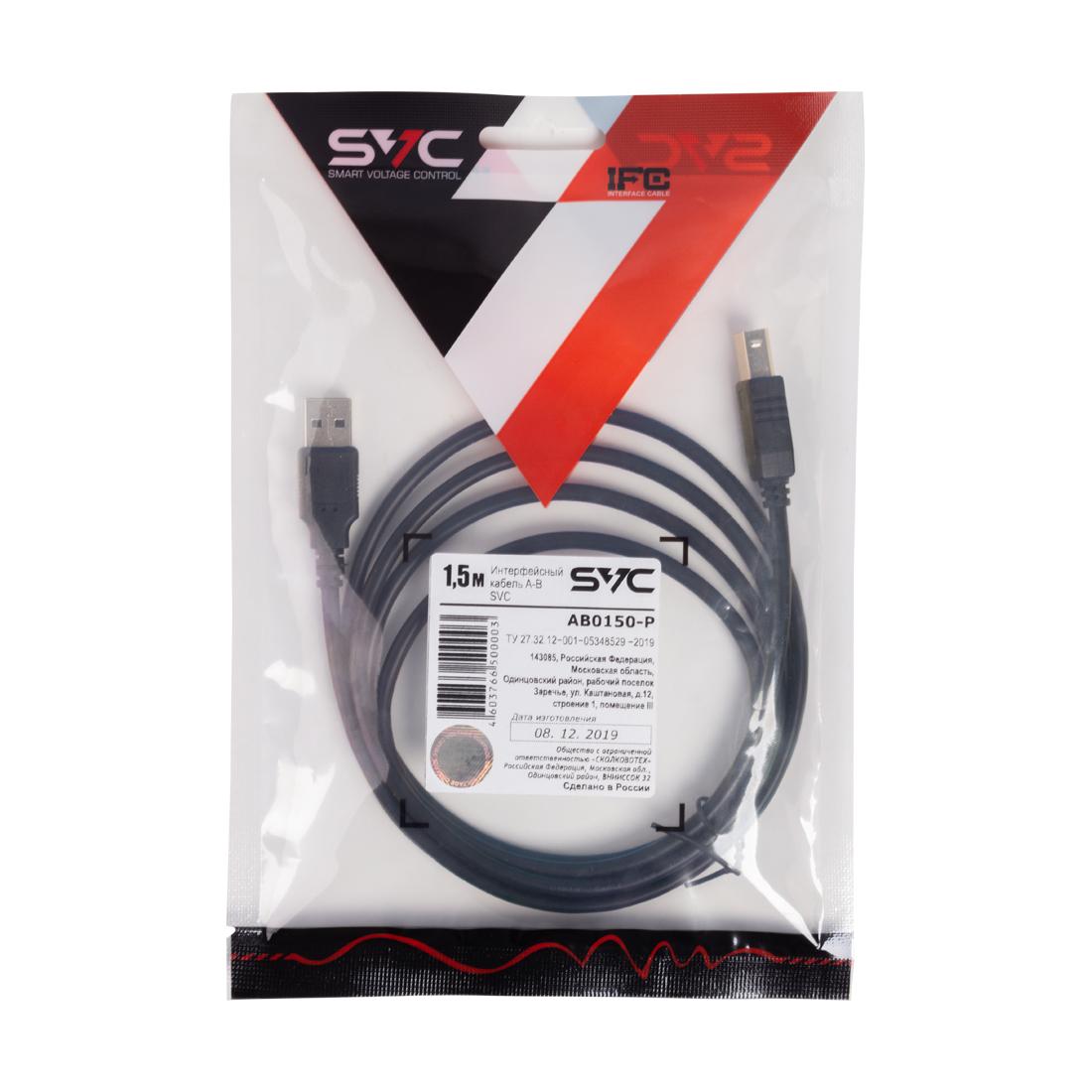 Интерфейсный кабель A-B SVC AB0150-P
