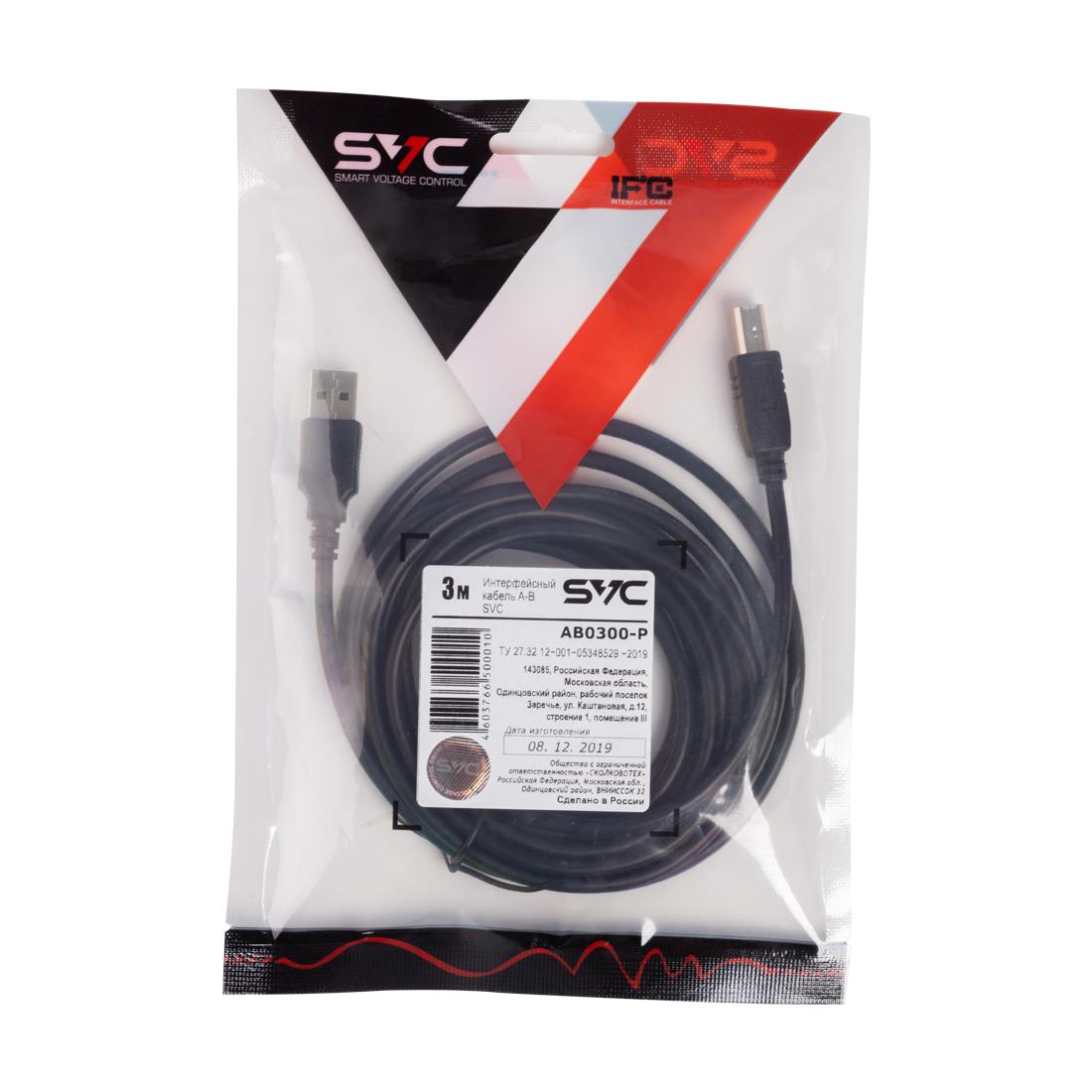 Интерфейсный кабель A-B SVC AB0300-P
