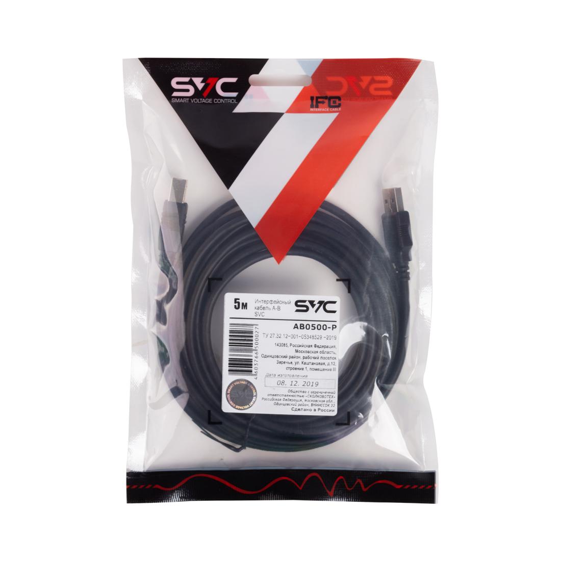 Интерфейсный кабель A-B SVC AB0500-P