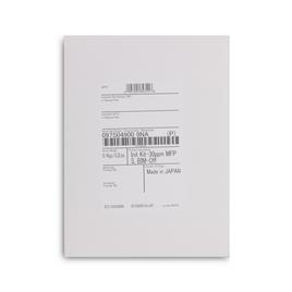 Комплект инициализации Xerox VersaLink B7030 (097S04900 / 097S04889)