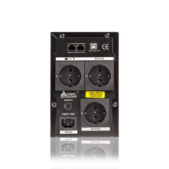 UPS SVC V-1500-F