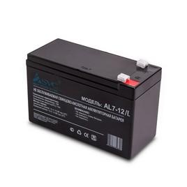 Аккумуляторная батарея SVC AL7-12/L 12В 7 Ач (слаботочка)