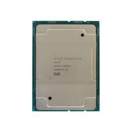 Центральный процессор (CPU) Intel Xeon Silver Processor 4215R