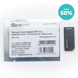 Чип Europrint HP C9720A/9730A