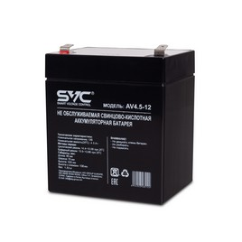 Батарея SVC 12В 4.5 Ач