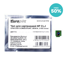 Чип Europrint HP CB381A