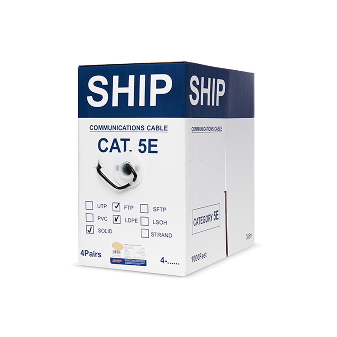 Кабель сетевой SHIP D147-P Cat.5e FTP 30В LSZH