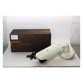 IP-видеокамера KST-F715-HD2002