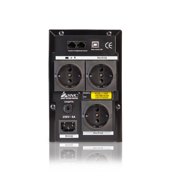 UPS SVC V-1000-F