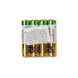 Батарейки GP 24ARS-2SB4 в плёнке 4шт.