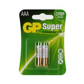 Батарейки GP 24A CR2 Super блистер 2 шт.