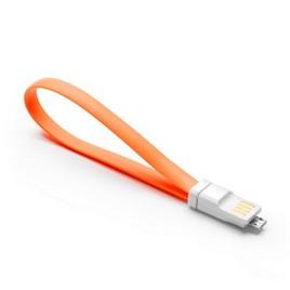 Интерфейсный кабель MICRO USB Xiaomi 20cm Оранжевый